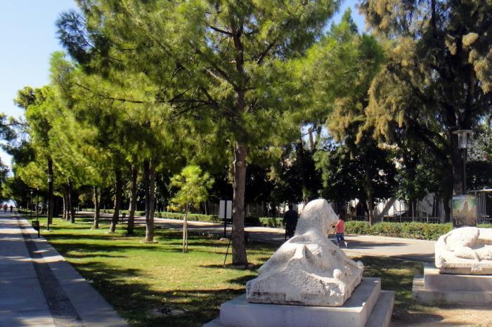 Анталия Парк Караалиоглу