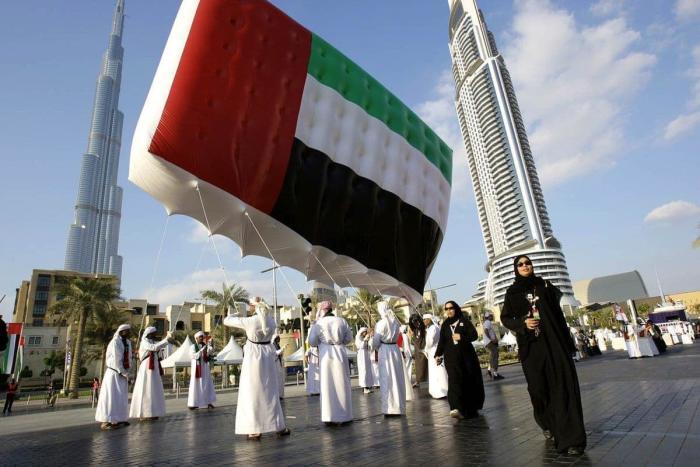 ОАЭ, Национальный День ОАЭ