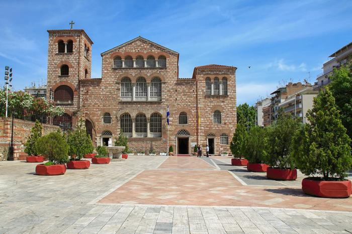 Салоники, Базилика Святого Димитрия