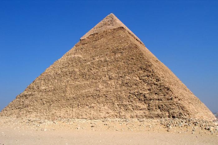 Египет, Пирамиды Хеопса