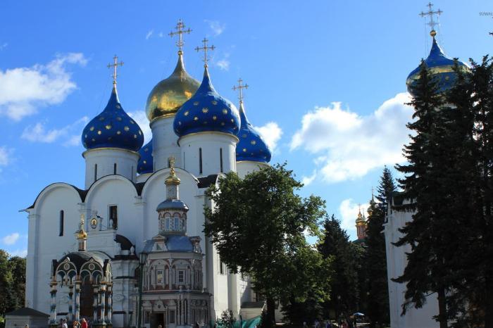 Москва и Подмосковье, Свято-троице Сергиева Лавра