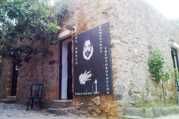 Погода на Крите в августе - дом Эль-Греко