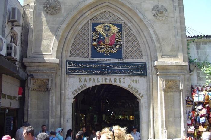 Стамбул, Гранд Базар