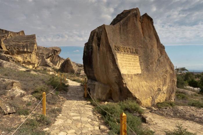 Азербайджан, Природный заповедник Гобустан