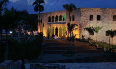 Доминикана, город Санто Доминго