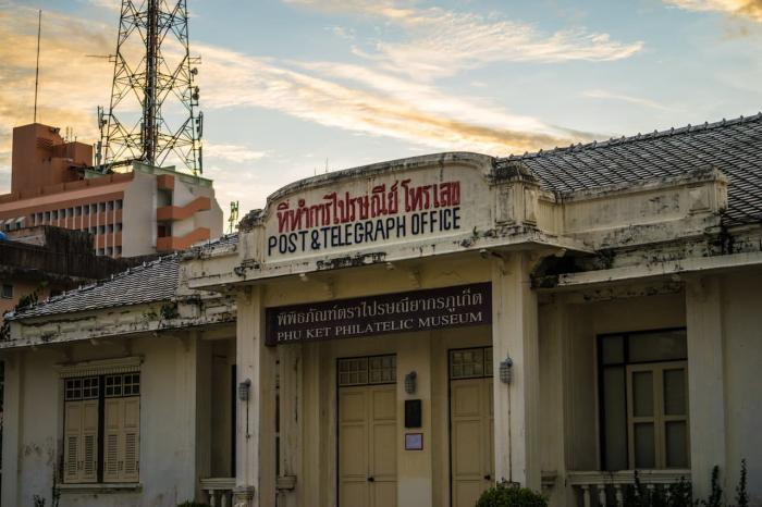 Пхукет Phuket Philatelic Museum